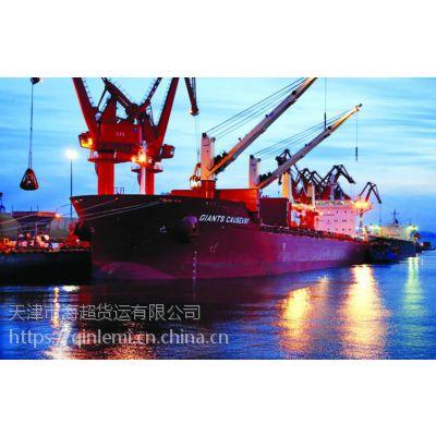 广西北海海到江苏徐州海运公司
