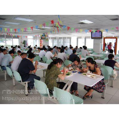 柳州承包食堂,贵港食堂承包商,来宾承包饭堂,中团是您的好帮手