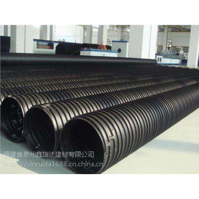 泉州HDPE双壁波纹管厂家|泉州HDPE双壁波纹管规格|鑫瑞达供