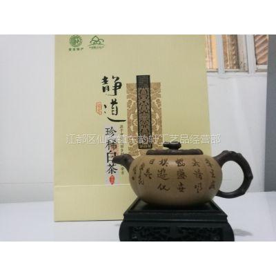 芽英不多,尤难蒸焙,汤火一失,则已变为常品为珍贵要品就品安吉白茶
