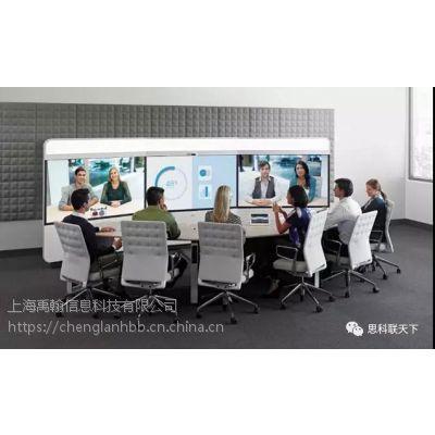 Cisco TelePresence IX5200 霸气 思科三屏网真 IX5000 视频会议