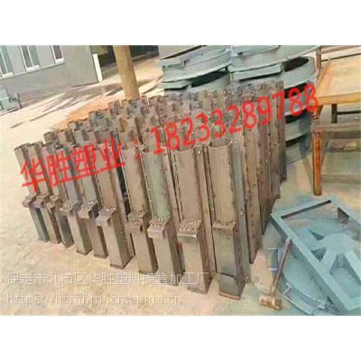 水泥标志桩钢模具【华胜】大厂家老品牌可按图纸定做