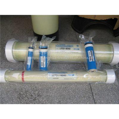 汇通ULP31-4040反渗透纯水RO膜批发 时代沃顿汇通4040纯水反渗透膜