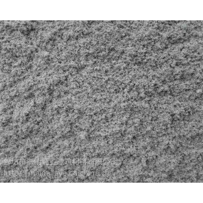 天津HNJY硬质无机纤维喷涂