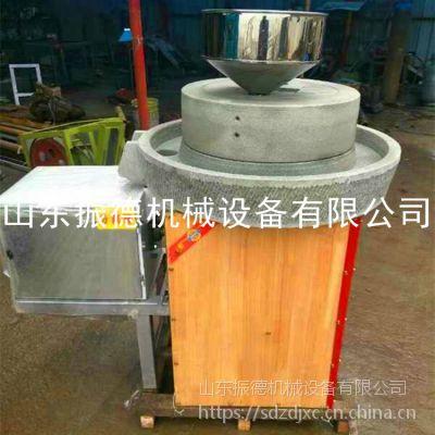 低速研磨 电动小麦石磨机 自动面粉加工设备 振德 荞麦面粉专用机械厂