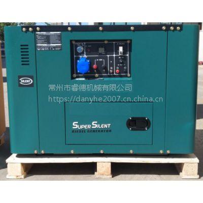 睿德R2V88双缸风冷柴油发电机组 10KW风冷柴油发电机组 14HP静音三相绿色