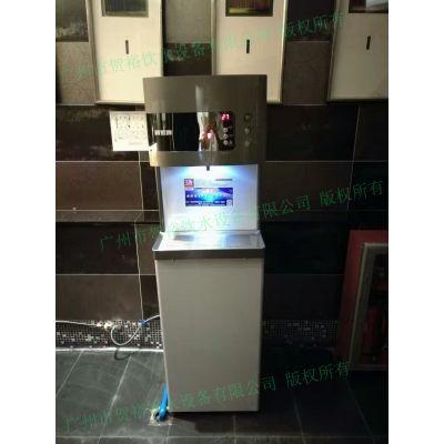 供应贺众牌程控杀菌冰温热UR-313AS-3直饮水机台湾賀眾饮水机