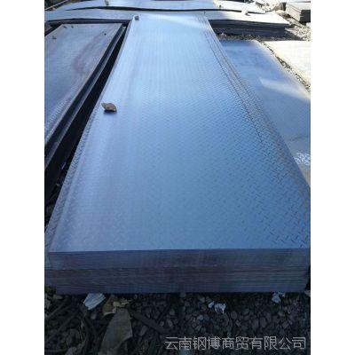 云南 热轧板批发 可配送可加工 Q235D材质