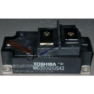 供应东芝IGBT模块 MG300Q2YS40 MG300Q2YS42