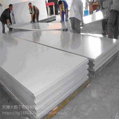 太钢430不锈钢板 不锈钢冷轧平板0.4mm多少钱一吨
