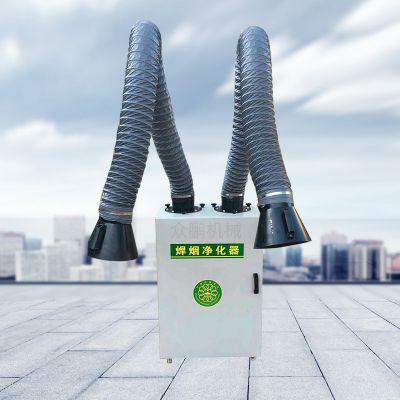 众鹏ZP焊烟净化器 空气净化设备 车间除尘装置