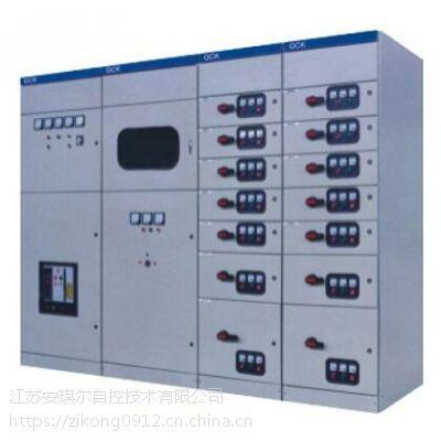 厂家直销 低压开关柜 安琪尔成套环保自控电力控制柜GCK电气配电箱