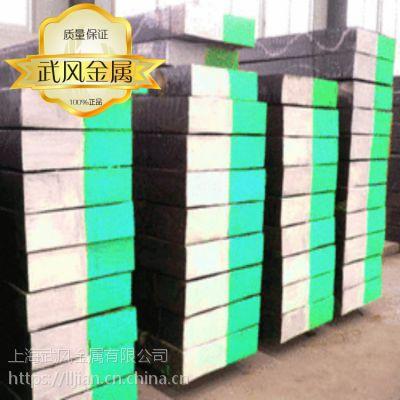 SKS6模具钢,钢板,钢材,圆钢,多少钱一公斤