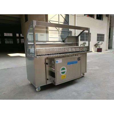 厂家直销木炭无烟烧烤车厨房油烟净化器 餐饮油烟一体机