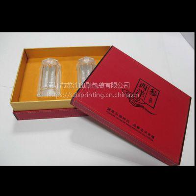 深圳精品礼盒设计印刷,精品盒定制,定做上下盖通用包装精装盒