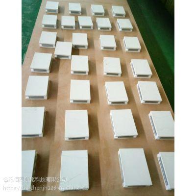 净化板、手工板、消音板