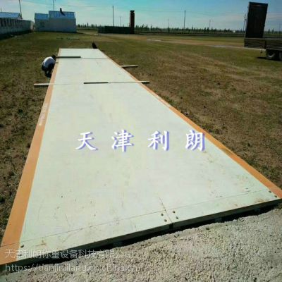 北京供应40T工厂地磅
