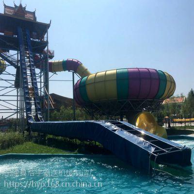 移动水上乐园、滑梯组合、巨兽碗滑梯皮筏提升机、专业生产水上乐园设备