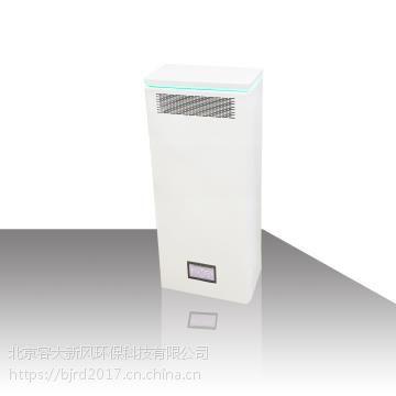 容大客厅专用 300风量 双向 除臭 异味 PM2.5 新风机
