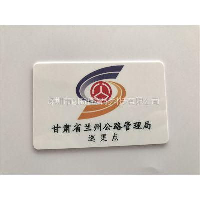 深圳厂家生产防伪电子门票 无源rfid卡 nfc智能巡检卡