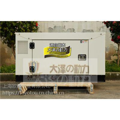 15kw静音柴油发电机车载式