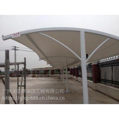番禺膜结构车棚搭建 钢结构景观棚 膜结构电车棚 遮阳棚