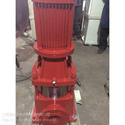 九江厂家XBD10.8/10-(I)80*9-18.5KW立式多级泵