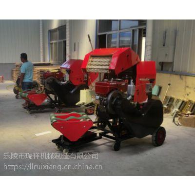 瑞祥青储打捆机生产厂家内蒙赤峰地区直供