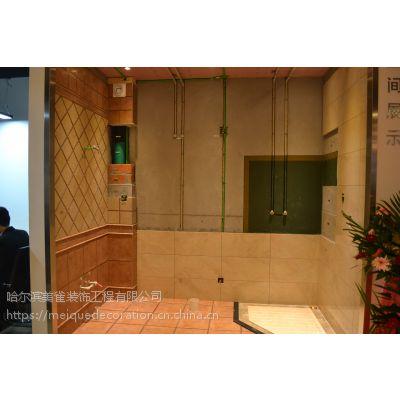 哈尔滨美雀装饰公司——基础工艺展间
