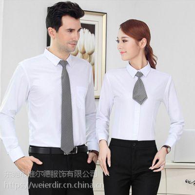 春夏男女同款衬衫职业装斜纹工作服长袖衬衫商务正装女士衬衣