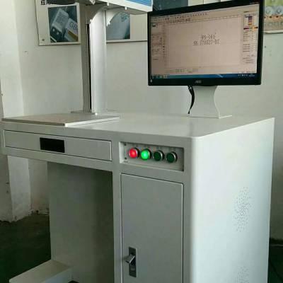 成都专业激光设备维修/销售,包括20瓦30瓦激光打标机,激光刻字机,激光打码机等