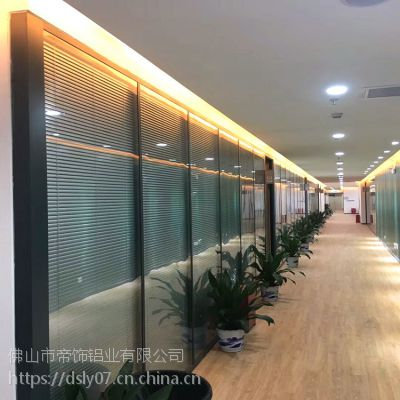 全国支持定制办公室高间隔墙,双玻百叶隔断,铝合金高隔断