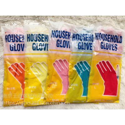 防水橡胶乳胶厨房刷碗洗衣衣服清洁家务塑胶胶皮洗碗手套