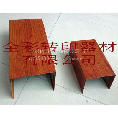金属木纹纸玻璃木纹纸生产厂家