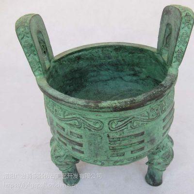 八卦鼎风水 摆件 青铜器仿古 工艺品 铜香炉 办公室 客厅装饰品