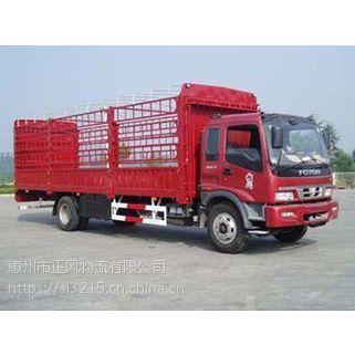 厦门到上海包车搬家大小货车出租价格便宜