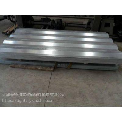 供应标准12米*3米钢集装箱活动房镀锌瓦楞侧板