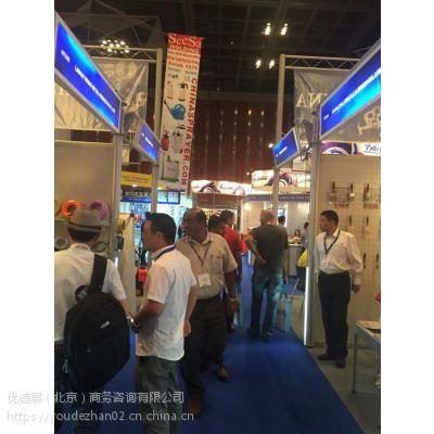 2018年中东迪拜专业五金工具展览会