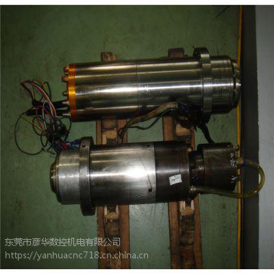 深圳钻攻机主轴维修厂家 -台湾矩将主轴维修