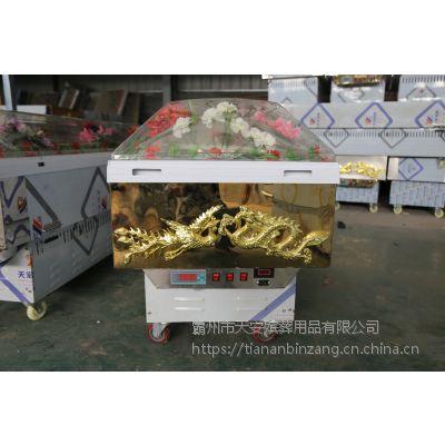 天安殡葬-凯里分体冰棺价格,东台冷藏棺报价,赤峰冰棺厂家