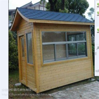 定做户外小木屋防腐木质岗亭移动售货亭景区实木售货屋早餐奶茶车