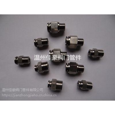 精心打造温州佳豪牌气动快插快速气管接头PC8-01/02/03/04