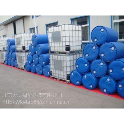 供应北京工业水专用水质稳定剂价格
