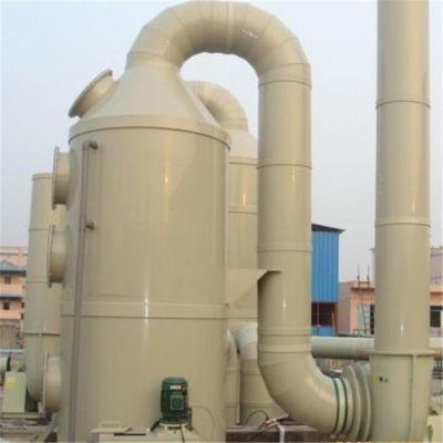 河北晨明环保告诉您喷淋塔 废气净化塔可以处理酸气吗