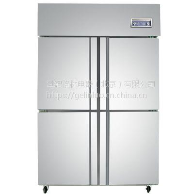 格琳凯斯KSCF-4四门商用厨房冰箱立式不锈钢铜管冷藏蔬菜水果保鲜柜饭店冷冻冰柜大容量双温