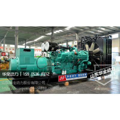 玉柴1200千瓦柴油发电机工作一小时需要多少油量?