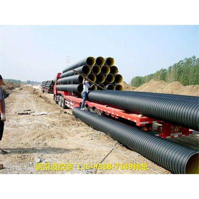 伊川县DN800钢带排水波纹管