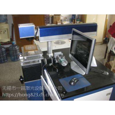 江阴打标机|宜兴激光打标机厂家|太仓刻字机维修|无锡一超激光