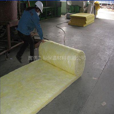 供应40mm厚铝箔玻璃棉卷毡 邢台超细玻璃棉厂家