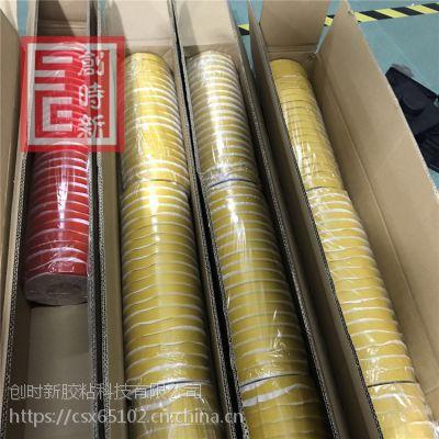 厂家供应 0.05mm厚PET透明双面胶 皇冠7972双面胶带 宽度任意分切